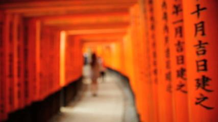 Shinto shrine Fushimi Inari Taisha Torii gates Buddhist temple Kyoto