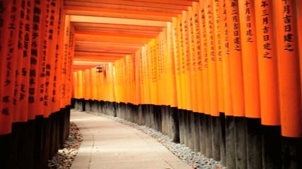 Fushimi Inari Taisha shrine Torii gates sacred Japanese Buddhist temple Kyoto
