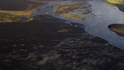 Aerial Flood Plains Mountain Wilderness Iceland Arctic Landscape Volcanic