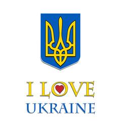 I love Ukraine Stylish illustration