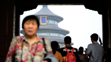 Tourists Entrance Gate Temple of Heaven Beijing China