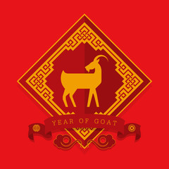 Happy Chinese New Year, year of the goat, Vector, Illustration