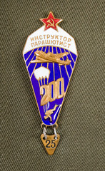Soviet army airborne forces parachute emblem on the green unifor