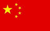 Flag of china - 77008181