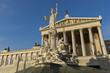 Building of Austrian parliament