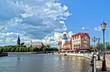 Fish village in Kaliningrad - 77019358