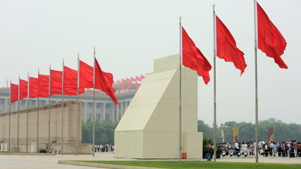 Chinese National Flag Tiananmen Square Beijing China Asia