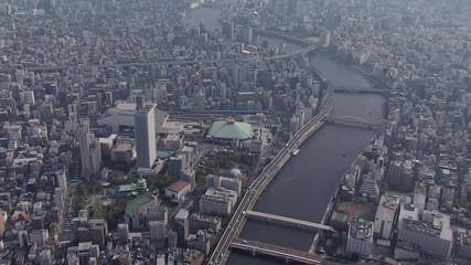 Aerial Ryogoku Kokugikan Sumo Amphitheatre Tokyo Japan