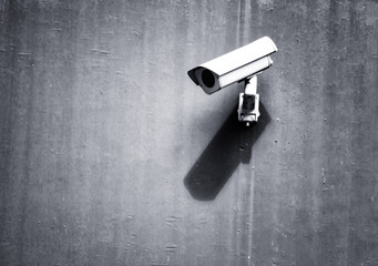 Gray security camera with shadow