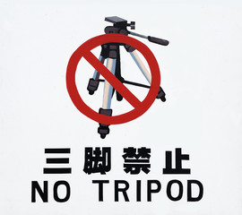 No tripod sign
