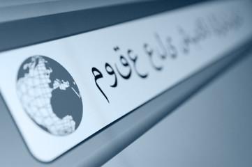 .Arabian web site