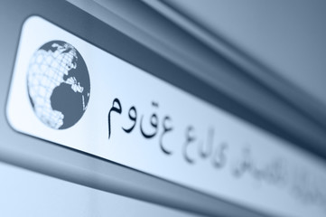 Arabian web site