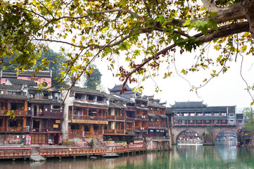 Rainbow Bridge, Fenghuang ancient town, China