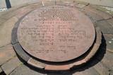 Pomnik Bohaterów Getta - 77127754