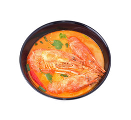 Shrimp Soup  with white background