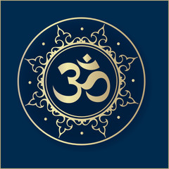 golde ohm symbol