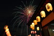 地蔵盆の花火大会