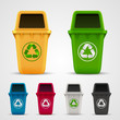 Ecological trash set - 77143978