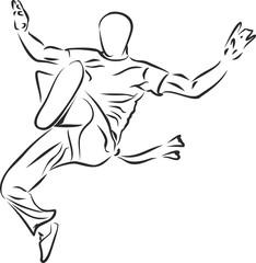 Человек в прыжке
