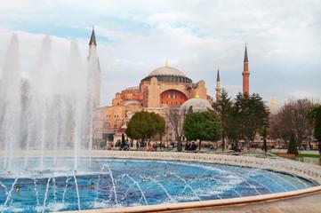 Aghia Sophia in Istanbul, Sultanahmet Square