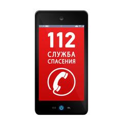 hb21 HeartbeatBanner - Россия Служба спасения 112 - V21 - g3088