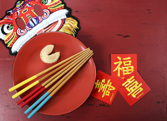 Chinese New Year celebration red wood party table