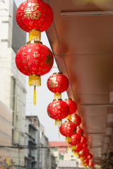 Red Lamp chinese New year symbol