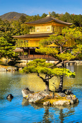 Kinkakuji (Golden Pavilion) Kyoto, Japan.