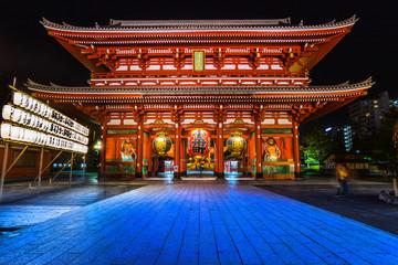 Sensoji-ji, Temple in Asakusa, Tokyo, Japan.