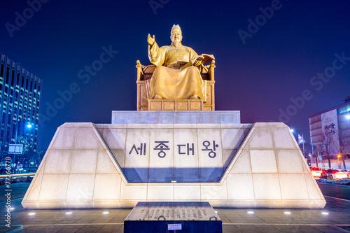 Papiers peints Statue King Sejong Monument in Seoul, South Korea