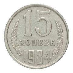 Russian silver cents coin