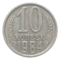 Russian old cents coin