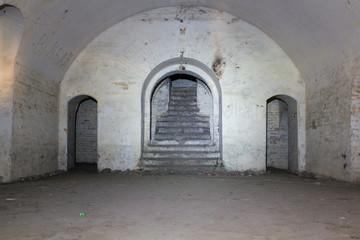Ruins of ancient fort Tarakanov