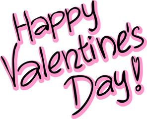 Happy Valentines Day - vector text illustration