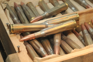 Box of ammunition