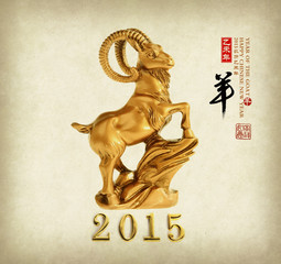 2015 is year of the goat,Gold Chinese with calligraphy mean happ