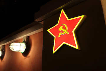 Details of soviet union red star