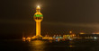 Jeddah Port Control Tower - 77406160