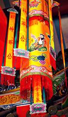 Thailand, North East, Silk Chinese temple lantern