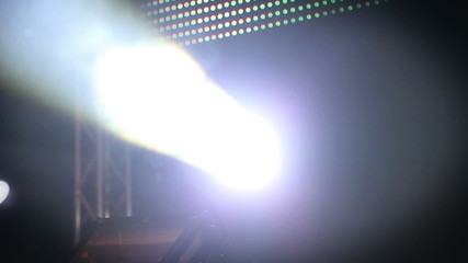 Shot of reflector moving and shining