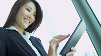Asian Chinese Female Financial Consultant Close Up