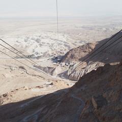 Israel, View of Masada