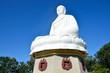 Постер, плакат: Белый Будда Пагода Лонгшон Нячанг Вьетнам