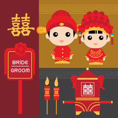 Set of traditional chinese wedding elements