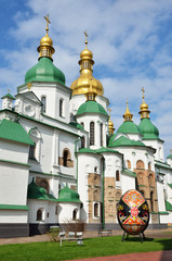 Ancient cathedral of the Ukrainian city Kyiv