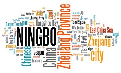 Ningbo - city in China word cloud