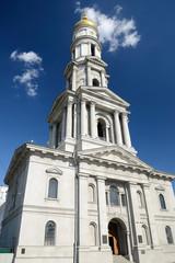 Assumption Cathedral, Kharkiv. Ukraine