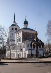 Church of the Savior Holy Face.
