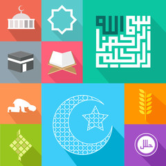 Islam and islamic flat icon symbol