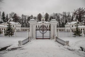 "Memorial estate ""Serednikovo""."